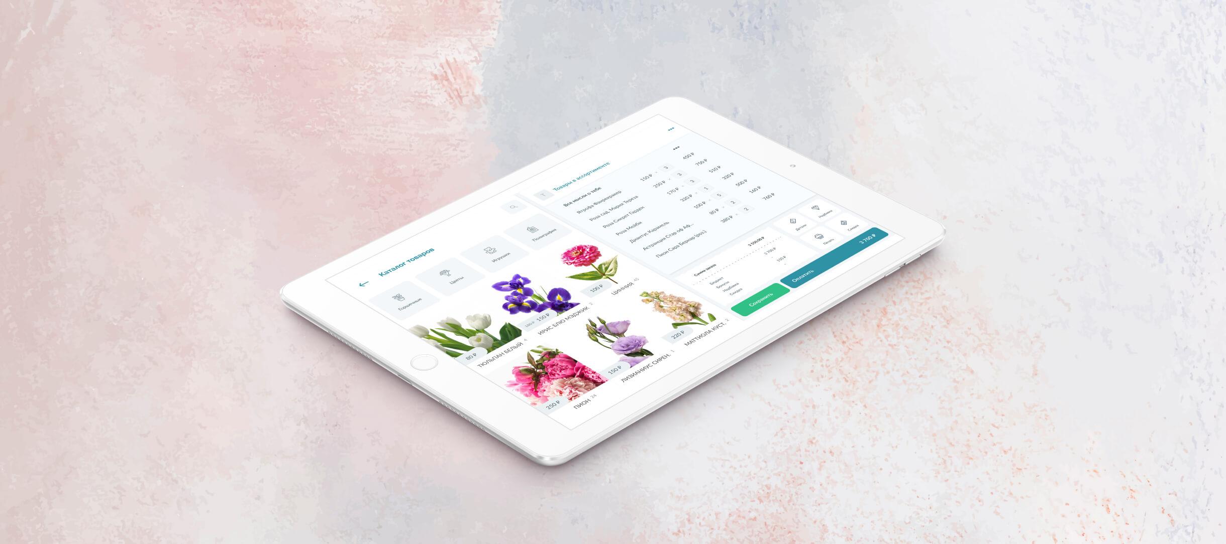 Изображение планшета с интерфейсом
